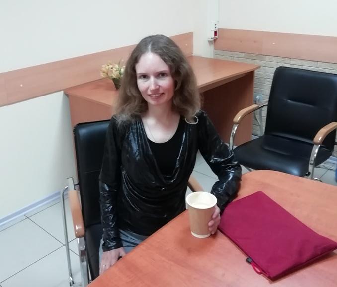 Астролог Стрельцова